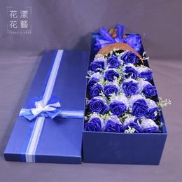 蓝色妖姬蓝玫瑰郑州鲜花速递同城配送花店商丘新乡周口洛阳同城
