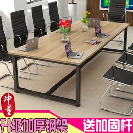 会议桌大班台老板桌培训洽谈简约现代职员办公桌长桌办公家具定制