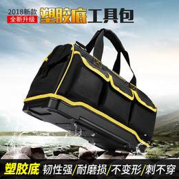 工具包 多功能维修工具盒五金安装帆布电工专用大加厚腰包收纳包