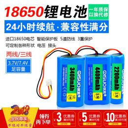 7.4v锂电池组18650扩音器看视频唱戏机3.7V大容量可充电带保护板