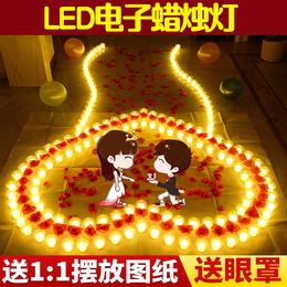 电子蜡烛浪漫创意玫瑰爱心形表白求爱求婚道具LED灯蜡烛生日布置