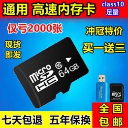 64g高速内存卡128g存储tf卡32g16g oppo小米华为vivo手机通用SD卡