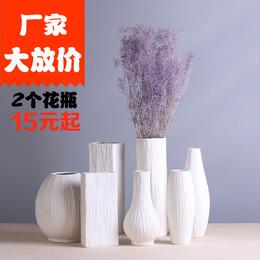 小清新陶瓷花瓶简约欧式现代家居干花插花艺白色桌面客厅装饰摆件