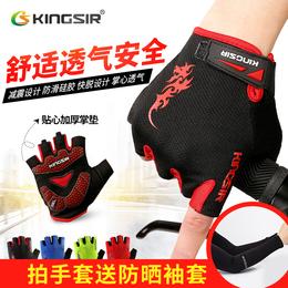 Kingsir夏季自行车手套半指男女 骑行装备山地车短指骑行手套半指