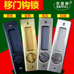 百图丽移门锁折叠门卫生间门锁滑动门锁暗装钩锁隐形推拉门把手