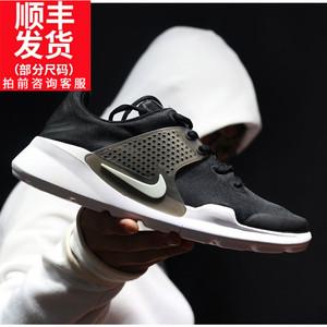 Nike耐克板鞋男2018夏季新款运动鞋透气鞋子复古男鞋休闲鞋902813