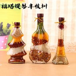 创意厨房餐厅酒柜橱柜家居摆件装饰品工艺品五谷丰登杂粮玻璃瓶
