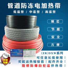 电伴热带电热带自来水管道防冻电加热带加热线220v太阳能 自控温