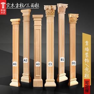实木罗马柱欧式客厅电视背景墙护墙装饰门套包哑口木板方柱子造型