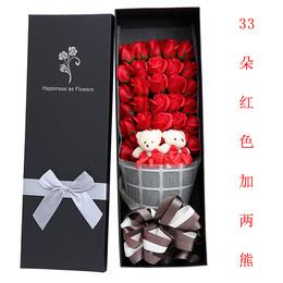 玫瑰花康乃馨生日礼物情人节送女友妈妈仿真假花肥皂香皂花束礼盒