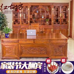 红木家具花梨木书桌实木桌书柜书房组合刺猬紫檀新中式老板办公桌