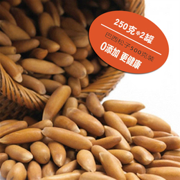 2017新货巴西松子罐装新鲜2罐手剥包邮薄壳原味进口干果休闲500g