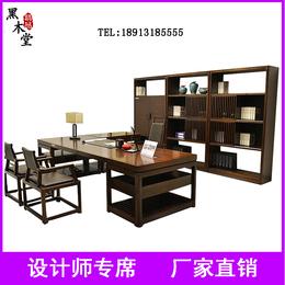 新中式老板总裁办公桌组合现代高档大气办公室实木家具大班台定制