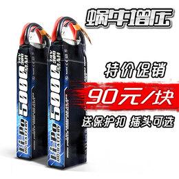 遥控车电池 2s 5000mah 7.4V 锂电池 攀爬车TRX4