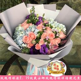 生日红粉紫玫瑰鲜花束店礼盒提篮扬州江都高邮宝应仪征同城速递送