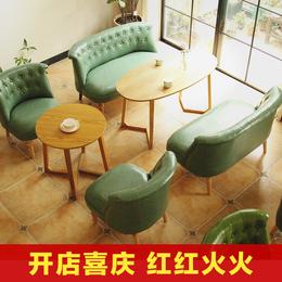 奶茶甜品店咖啡西餐厅洽谈桌椅组合现代简约休闲皮艺双人卡座沙发