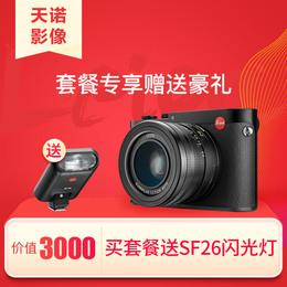 天诺Leica/徕卡q116 typ116相机 数码 莱卡便携q钛金版微单银色