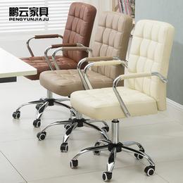 办公椅简约电脑椅家用会议椅职员弓形学生椅宿舍麻将升降旋转椅子