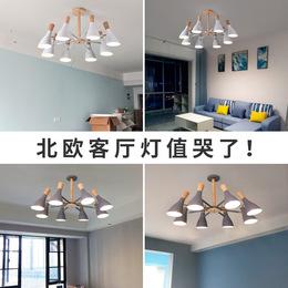 北欧灯具客厅吊灯 现代简约时尚马卡龙卧室灯具个性小户型餐厅灯