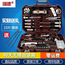 瑞德 工具箱套装家用五金 汽车载电工家庭维修理螺丝刀多功能组合