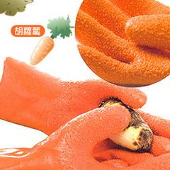 创意厨具 去土豆皮手套/山药胡萝卜芋头瓜果剥皮手套