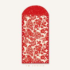 2妹原创?创意结婚新年周岁红包婚礼利是封喜酒婚庆用品手绘卡通