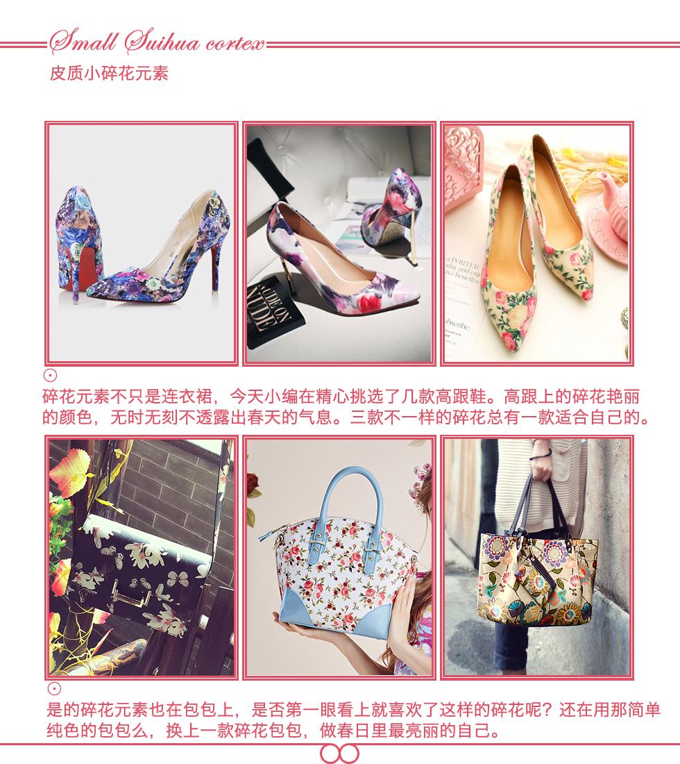 艾欧兰2015春季新款韩版甜美细高跟时尚碎花尖头性感女单鞋子