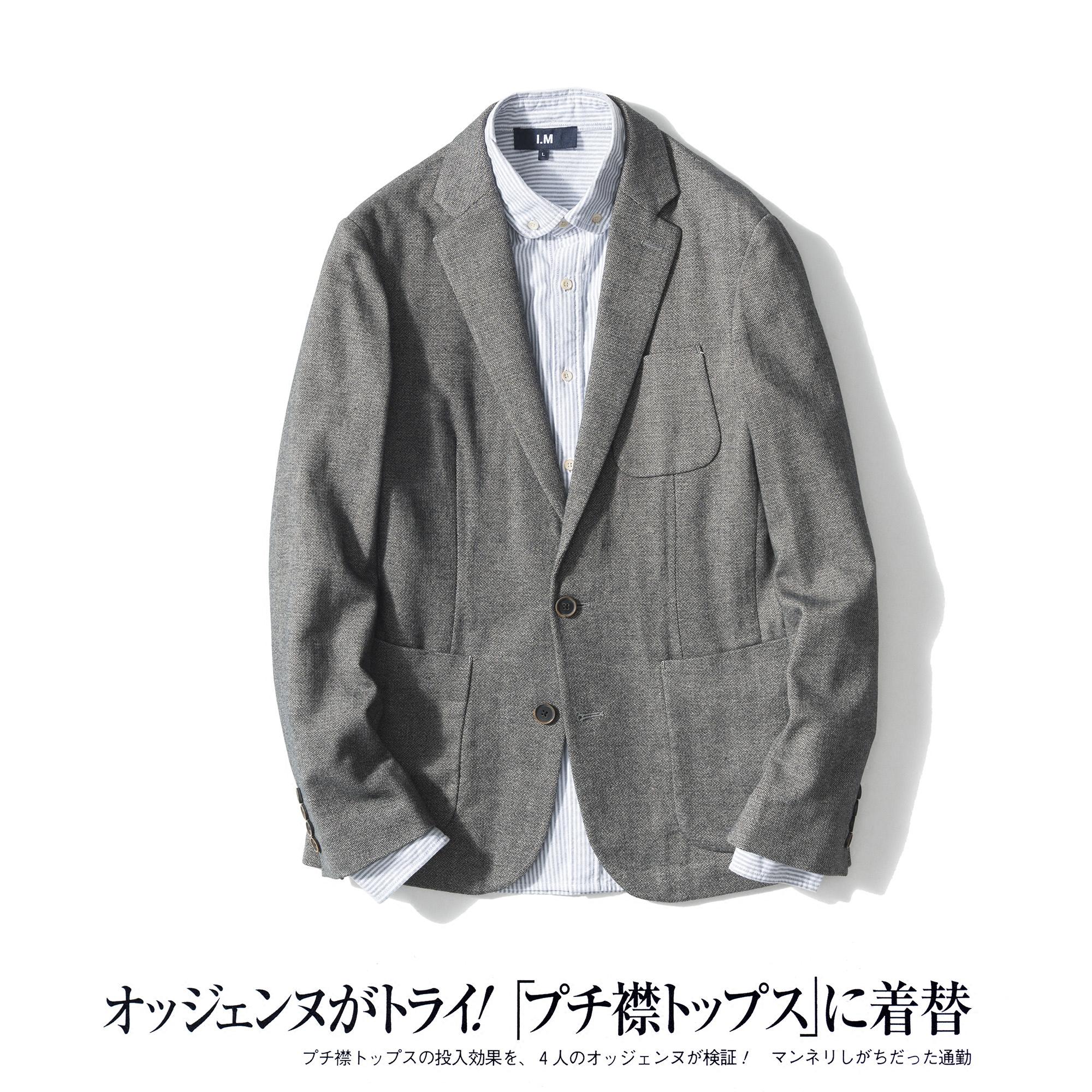 日系复古西服春季薄款纯棉窄领修身休闲西装男外套阿美咔叽小西装西服