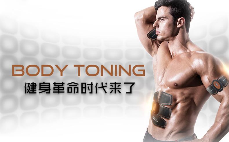 爱魅IMATE智能健身仪 锻炼腹部肌肉器材家用减肚子腹肌训练健腹器
