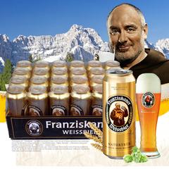 德国啤酒 教士啤酒500ml*24听装啤酒 德国 进口啤酒