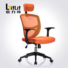 倍力特办公椅职员椅人体工学椅电脑椅网椅子 老板椅可躺家用转椅