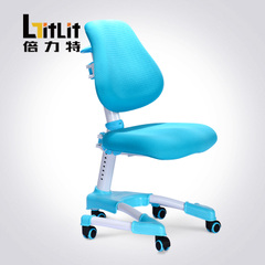 倍力特 儿童学习椅 写字椅家用学生椅子可升降矫姿靠背椅电脑椅