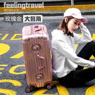 商务拉杆箱28寸万向轮铝框行李箱旅游箱登机硬箱子男女韩版潮横款