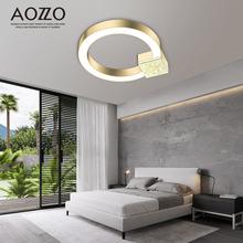 奥朵卧室灯后现代简约创意吸顶灯个性房间灯北欧圆形灯具