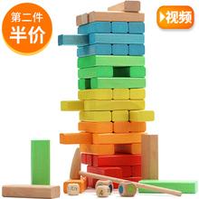 三只松鼠叠叠高抽抽叠叠乐儿童成人垒釜底抽薪抽木条益智积木玩具