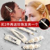 韩国仿珍珠ins发夹女bb夹网红款边夹刘海夹子发卡成人一字夹头饰