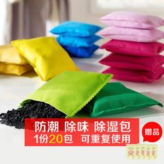 除湿袋吸潮干燥剂防潮剂衣柜室内家用宿舍床上被子衣服吸湿防霉包