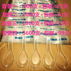 加厚一次性汤勺透明勺子硬塑料勺子调羹餐饮外卖打包大勺批发包邮