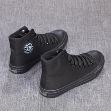 小黑鞋 男女韩版 休闲板鞋 环球全黑色帆布鞋 情侣系带高帮平底工作鞋