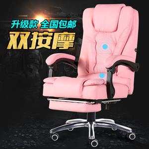 电脑椅家用特价办公椅可躺老板椅升降转椅按摩搁脚午休座椅子电脑椅