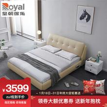 皇朝家私现代简约婚床1.5米皮床1.8米双人主卧软床小户型轻奢家具