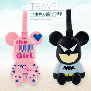 行李牌旅游箱吊牌韩国硅胶登机牌定制卡通挂牌出国旅游托运签名牌