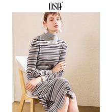 针织连衣裙 新款 高领撞色条纹打底长袖 OSA欧莎2018冬装 修身
