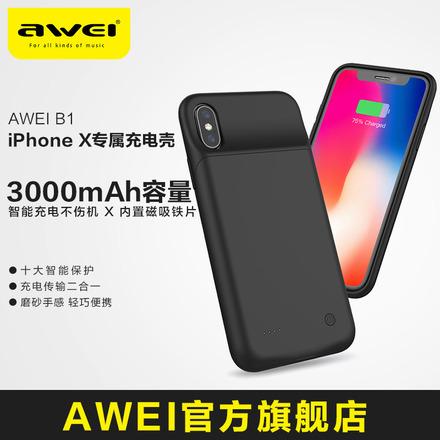 Awei/用维 iPhoneX背夹充电宝苹果X电池超薄壳充电手机壳8背夹式
