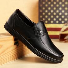 皮鞋男士秋季新款真皮休闲男式软底防滑正品透气老年防臭爸爸鞋