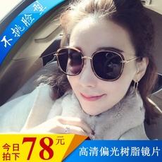 2017明星款韩国复古偏光GM太阳镜女潮大框圆脸个性近视开车墨镜长