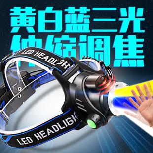 天火LED感应头灯强光远射3000可充电头戴式夜钓灯钓鱼灯户外防水