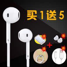 重低音线控耳塞式入耳式手机好音质耳机苹果荣耀步步高魅族通用