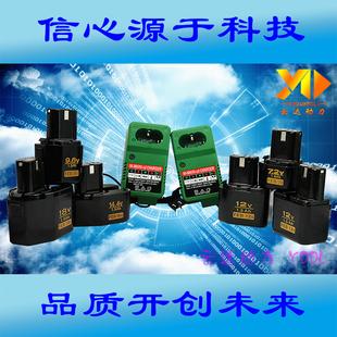 日立妙达充电钻MOSTA(FEB)7.2 9.6 12 14.4 18V手电钻电池充电器