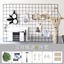 铁艺墙壁饰网格铁丝网照片墙留言板家居文艺简约置物架装 饰壁挂件